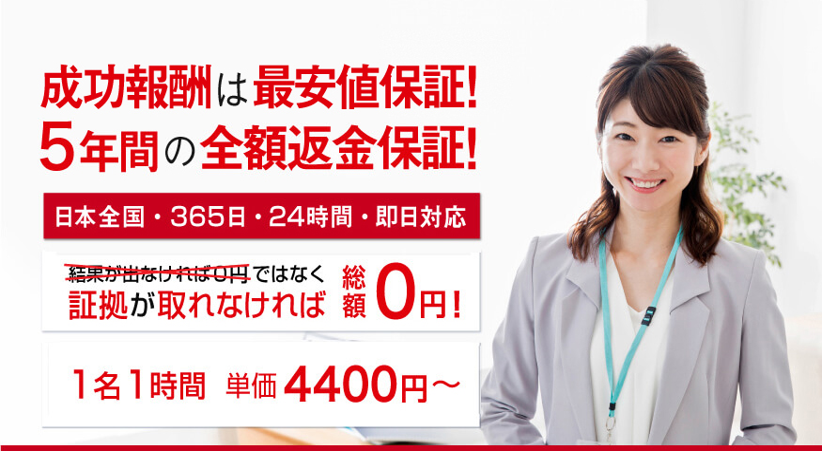 パールイズミ(PEARL iZUMi) プリントタイツ Men's XL 1(パールイズミレッド) 997-3D-1-XL, まぐろのみやこ:81342915 --- cyber-sex.jp