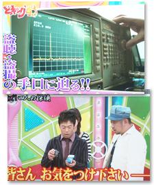 「どっキング48」に出演
