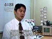 「NHKニューステラス」に出演